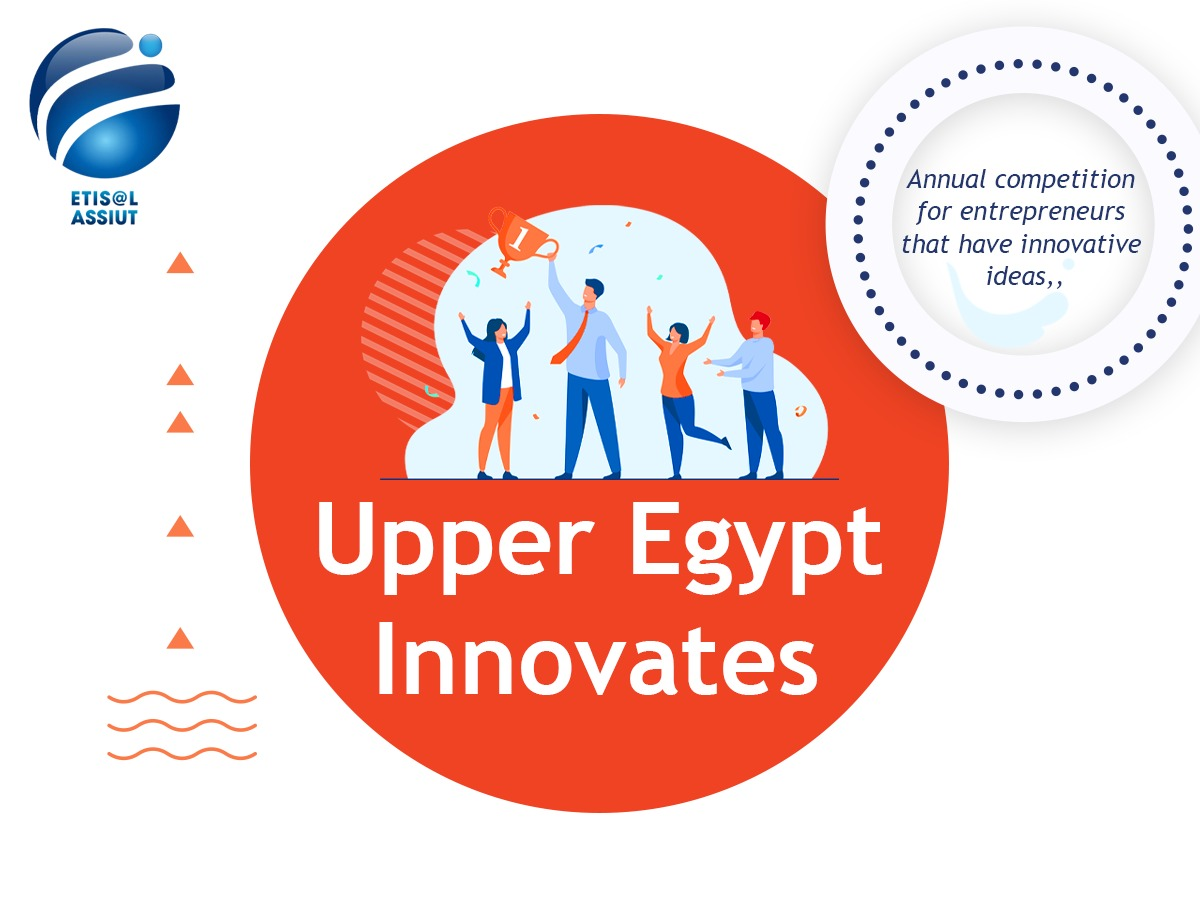 Upper Egypt Innovates Competition
