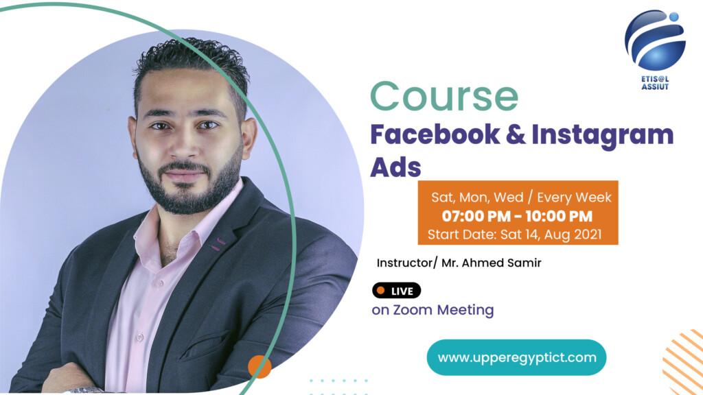 Facebook & Instagram Ads Course – Day8